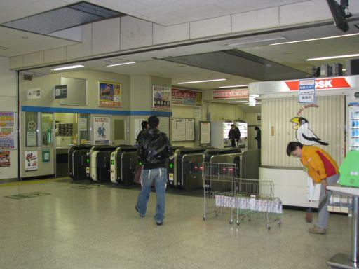 JR内房線 姉ヶ崎駅 改札