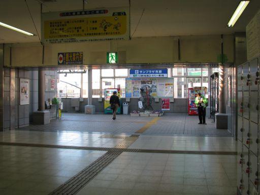 JR内房線 五井駅 西口高架出口