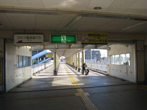 JR内房線 五井駅 東口高架出口