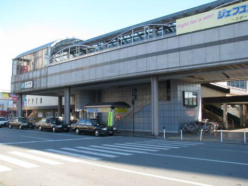 JR内房線 五井駅 西口駅舎