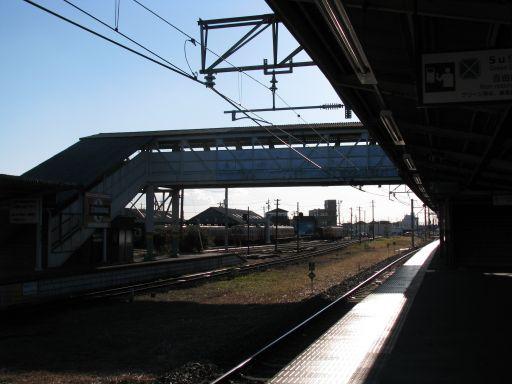 JR内房線 五井駅 JR⇔小湊鐵道乗換用跨線橋