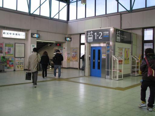 JR内房線 八幡宿駅 改札内