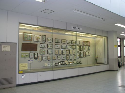 JR内房線 八幡宿駅 市民ギャラリー