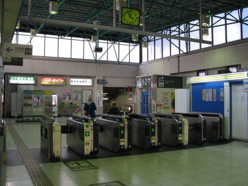 JR内房線 八幡宿駅 改札