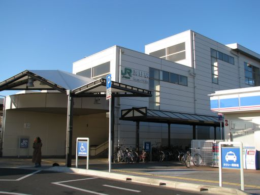 JR内房線 浜野駅 東口