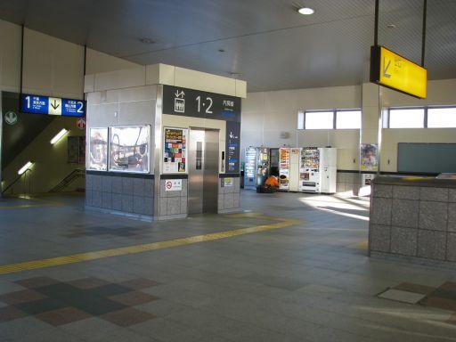 JR内房線 浜野駅 改札内
