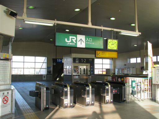 JR内房線 浜野駅 改札
