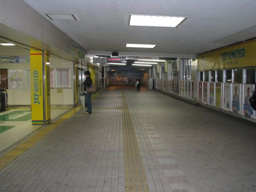JR外房線 蘇我駅 改札外通路