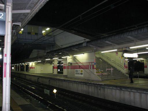 JR外房線 蘇我駅 跨線橋