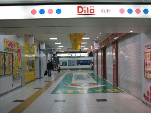 JR外房線 蘇我駅 改札内通路