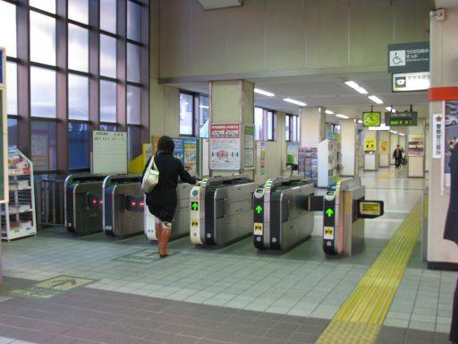 JR外房線 本千葉駅 改札