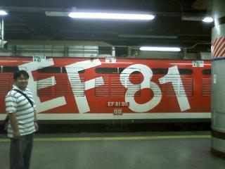 20080905165517