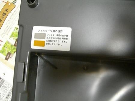 004_20090531014056.jpg