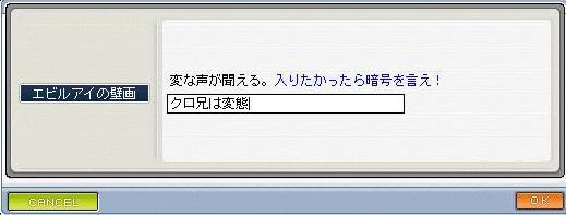 0908091.jpg