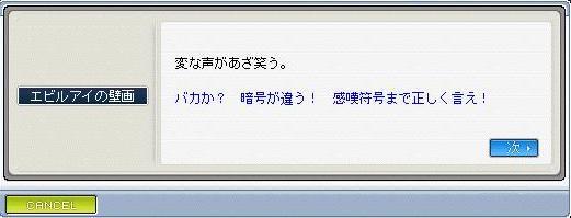 0908092.jpg
