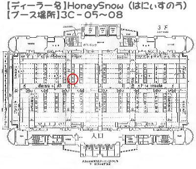 【HoneySnow】 3C-05~08