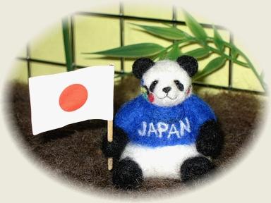 羊毛フェルト☆オリンピック記念パンダ