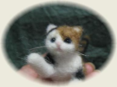 羊毛フェルト☆三毛猫