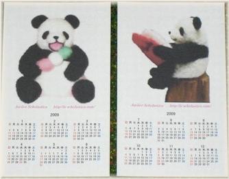 名刺サイズミニカレンダー