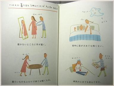 お勧めの本