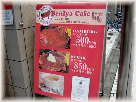 阿佐ヶ谷&吉祥寺♪