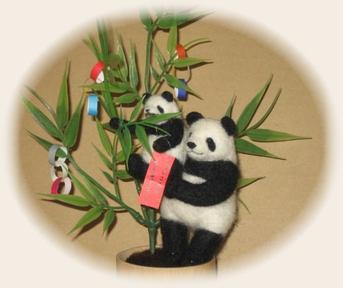 パンダの国のおはなし 七夕編
