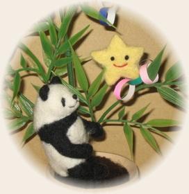 パンダの国のおはなし 七夕編 その2