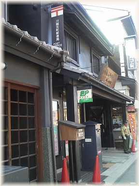 川越☆菓子屋横丁&蔵造りの町並み