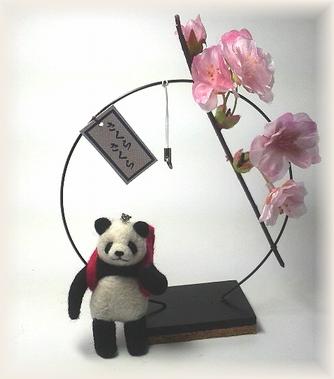 羊毛フェルト☆桜の下で入学