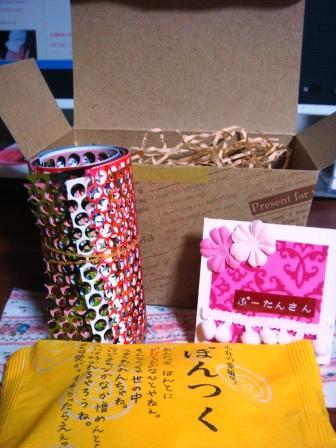 スピカさんからのプレゼント☆