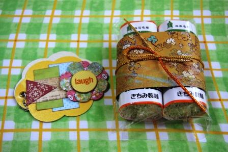 imekaさんからのプレゼント1