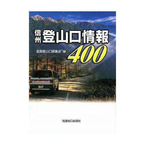 tozankuchi400