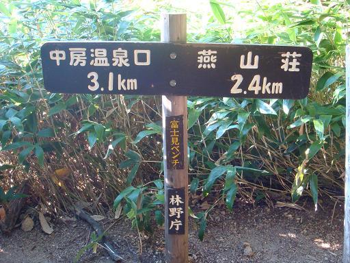 燕岳1009-9