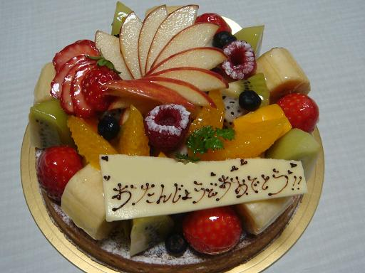 chia_tarte