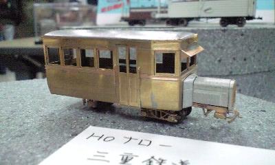日車型単端 三重鉄道シハ32