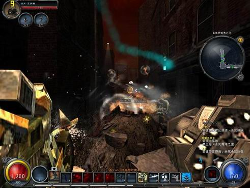 Hellgate_sp_dx9_x86 2008-03-14 22-31-22-68