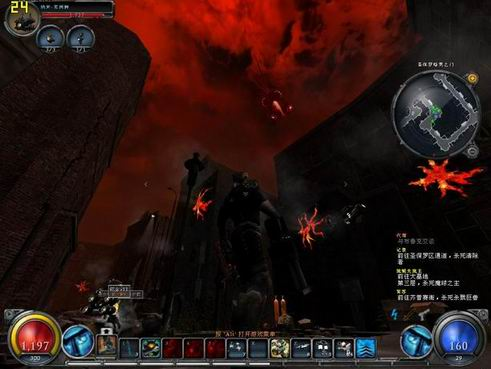 Hellgate_sp_dx9_x86 2008-03-14 22-34-11-68