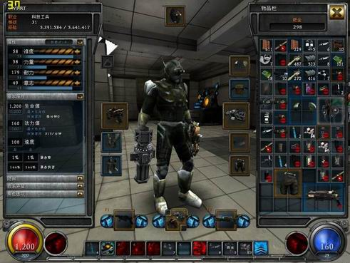 Hellgate_sp_dx9_x86 2008-03-14 22-51-51-70