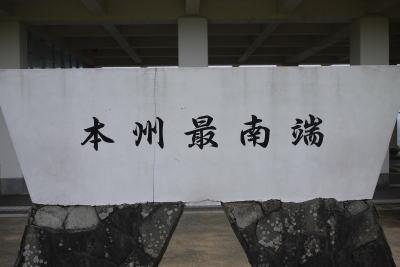 010812kushimoto2.jpg