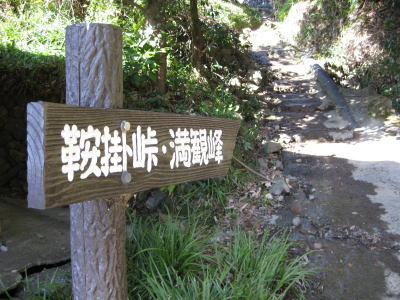 100207hanazawa3.jpg