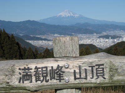100207hanazawa8.jpg
