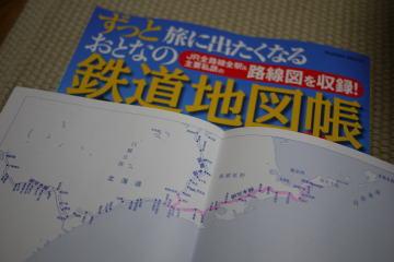 10313book2.jpg