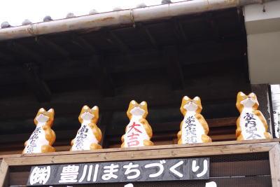 110403toyokawa3.jpg
