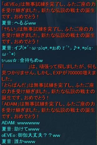 2009-06-06 20-58-31