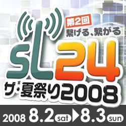 20080725002627