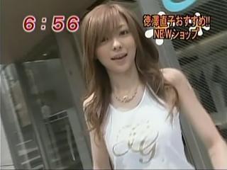徳澤直子c