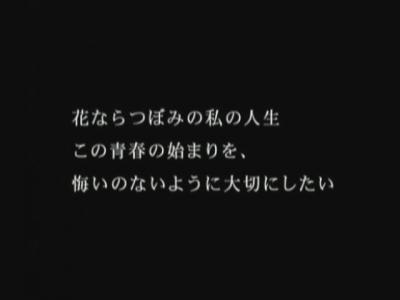 20051017_6.jpg