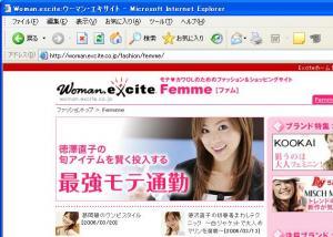 20060331_9.jpg