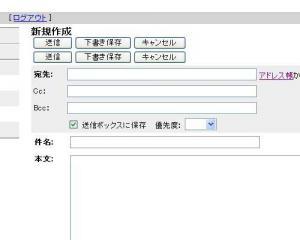 20060413_03.jpg