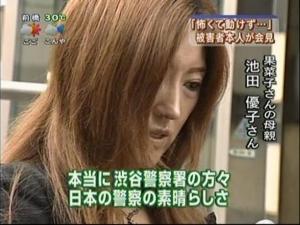 20060627_04.jpg